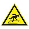 Первомайці - не будьте байдужими, повідомляйте про відсутні кришки люків на мережах водопроводу та каналізації