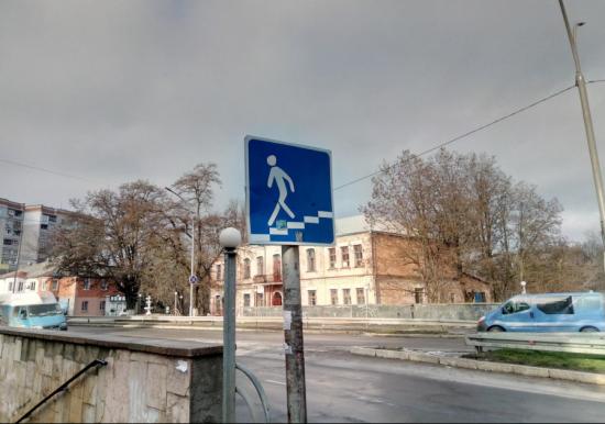 Аварія на мережі водопроводу по вул. Л.Толстого