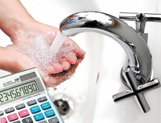 До уваги споживачів послуг з водопостачання та водовідведення!